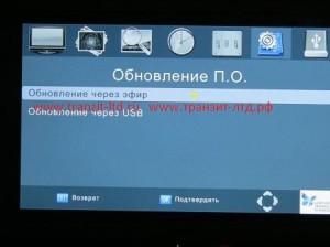 DVT2 4100HD обзор как поменять п.о.+ прошивка