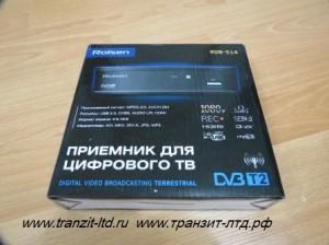 Rolsen RDB 514 упаковка