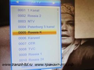 цифровое телевидение в Александрове
