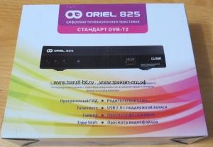 oriel 825 обзор по приемнику