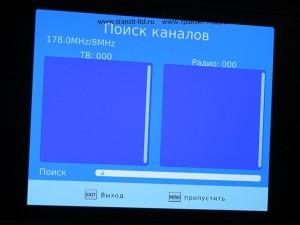 Профилактика на ТВ !