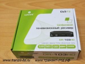 Locus DR-103HD общий обзор Упаковка , внешний вид