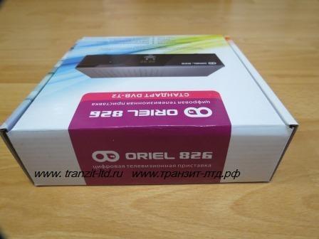 oriel 826 - упаковка , общий вид