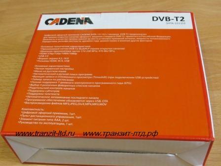 Cadena SHTA-1511S2 - упаковка общий вид
