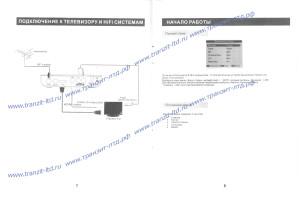 cadena shta 1511s2 инструкция по эксплуатации 05