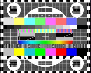 GS 6301 HD
