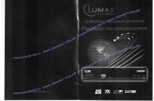 Lumax DVT2 4110HD руководство по эксплуатации 00