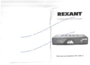 Rexant 35 0001 руководство по эксплуатации