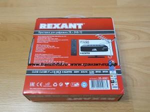 Rexant 35 0001 приставка для цифрового ТВ , упаковка