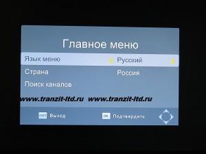 Видео обзор по приемнику Globo GL 50