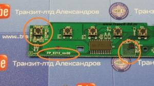 GS E 212 -27