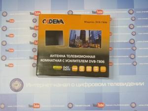 Cadena DVB T806 -01