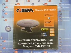 Cadena DVB T9018 B - 01