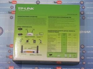 TP-Link TL WR841N - 02