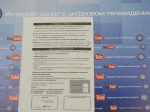 Venta L997.06 - 10