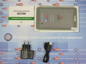 gs700-02