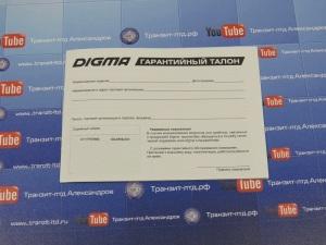 Digma HT7070MG - 07