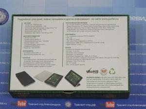 perfeo 7510 HD -03