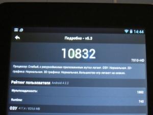 perfeo 7510 HD -27
