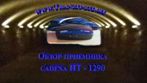 Cadena-HT-1290-01