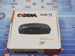 Cadena-HT-1290-02