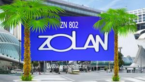 ZOLAN ZN 802