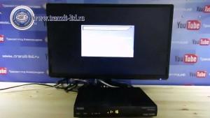 GS-8300-07