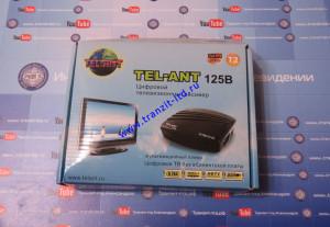Tel-ant-125B-00