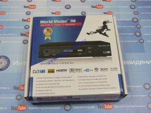 World-Vision-T53-02