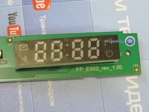 GS E502 индикация приемника