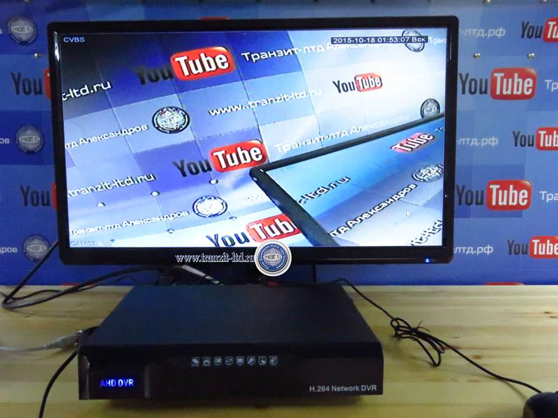 ahd 2204A2 VT 03 режим отображения камеры 700 TVL