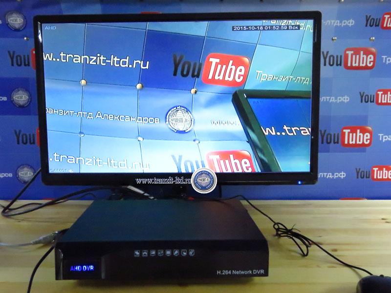 ahd 2204A2 VT 04 режим отображения 960 H