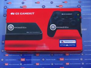 GS Gamekit игровая консоль фото№1