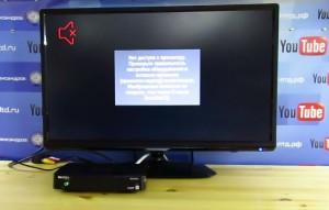 GS B211 проблема с телеканалом Звезда! фото №1