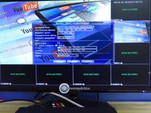AVR 1116LM видеорегистратор фото №7