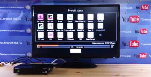 GS B211 ручной поиск телеканалов, фото№5
