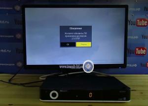 Информационное сообщение о начале загрузки GS502 обновление по до версии 2.5.570.