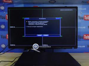 5116LM видеорегистратор , информационное сообщение прибора при первом включении.