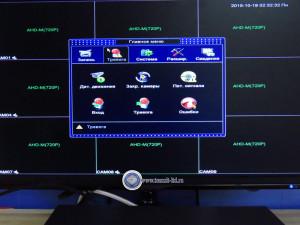 5116LM видеорегистратор ,главное меню прибора для видеозаписи в офисе или доме, управление режимом тревоги.