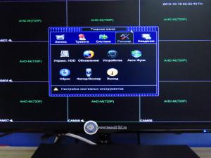 прибор для фиксации видео 5116LM, главное меню управления видео-фиксатора, управление HDD.