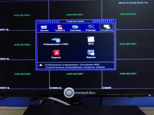 5116LM, информация о приборе для видеонаблюдения.