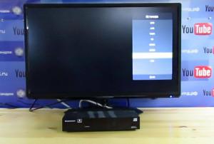 DSI74 Sagemcom обновление со спутника, как оно проходит смотрим наглядно, выбор источника на телевизоре.