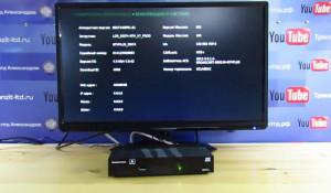 DSI74 Sagemcom , информация о версии программного обеспечения в меню приемника.