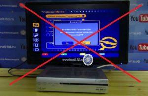 Триколор выключает телеканалы в формате MPEG 2 на старых приемниках.