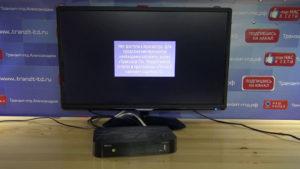 Национальная спутниковая компания, ошибка 10 на экране