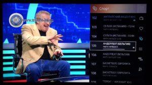 Ultra HD на НТВ Плюс