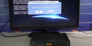 Обновление GS 8302 версия 1.25.322